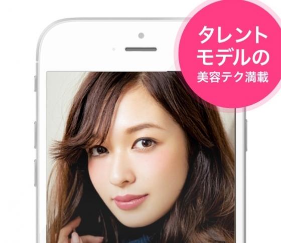 通勤中、待ち合わせ、夜の美容タイム……スキマ時間を美容時間に♡VOCEアプリ好評配信中です!