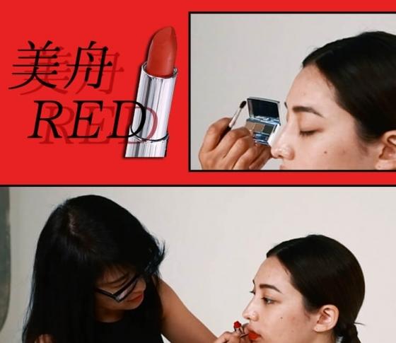 【眉とリップメイクだけでOK!】ヘアメイク美舟さんの【美舟RED】を使った簡単・休日メイク
