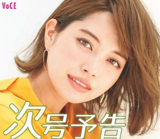 【次号予告】8/22発売、VOCE10月号はアラサーが知りたかった! 秋の美人バランスを大特集♡