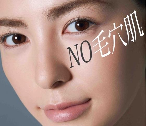 """【まるで魔法!?】""""4K画質にも耐えられるNO毛穴肌""""の作り方"""
