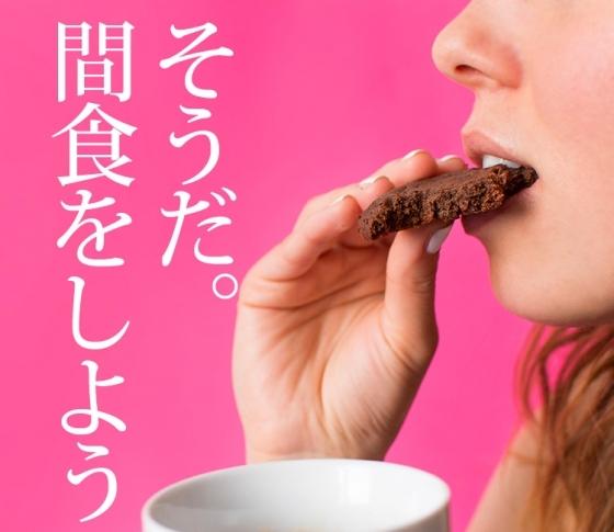 【ダイエットするなら間食をしろ⁉︎】あなたの痩せ習慣、合ってますか?