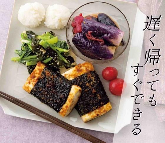 【和食が食べたいなら】時短&ヘルシーなおばんざい風ディナー