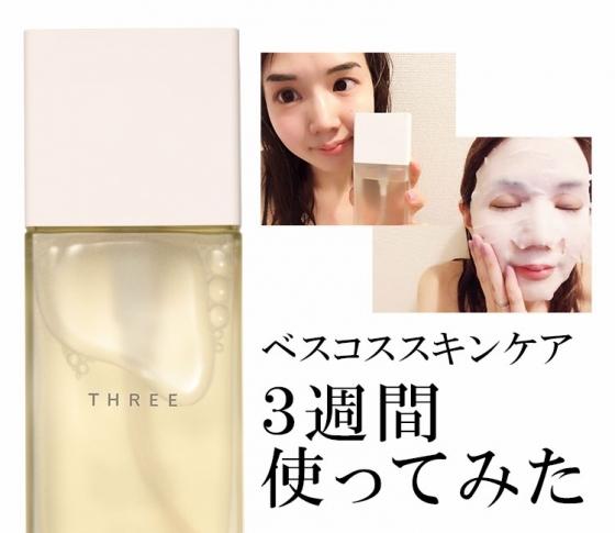 【超乾燥肌】がシートマスク×ベストコスメで潤い満タン!
