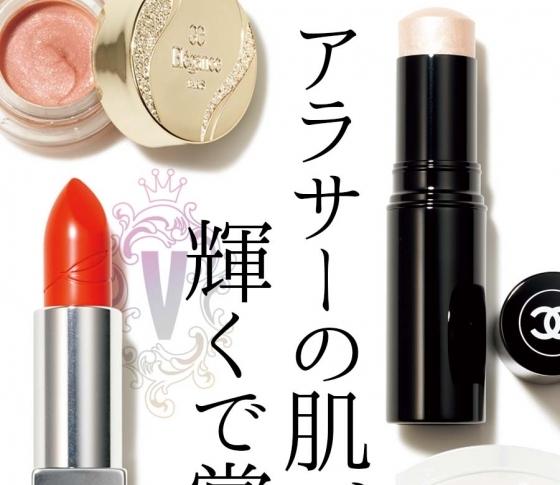 飲む、塗る、魅せる……【美のプロたちが教える】30代女子肌が輝くベスコスアイテムはコレ!