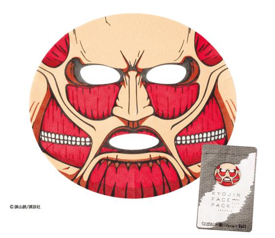 よしもとの人気芸人が超大型巨人になりきり中?! VOCE6月号特別付録 進撃の巨人マスク、ついに完成!