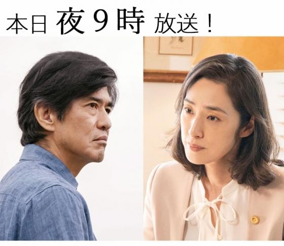 【本日 夜9時放送】スペシャルドラマ『Aではない君と』が見逃せない!!