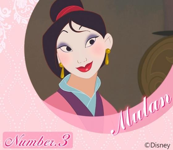 【太陽ナンバー3・ムーラン】困難に立ち向かう勇敢さと情熱の持ち主『Disney プリンセス占い』