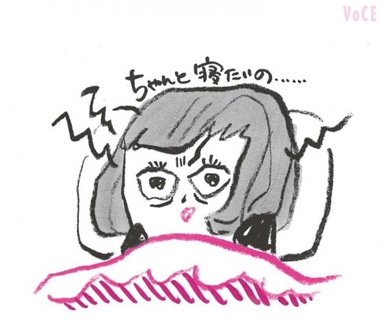 なかなか寝つけない……をレスキュー!ぐっすり眠るための6つの方法