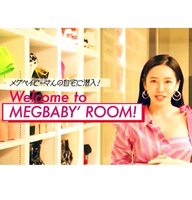 【メグベイビー】おしゃれすぎる自宅を大公開!【メイクルーム、衣装部屋、寝室も】