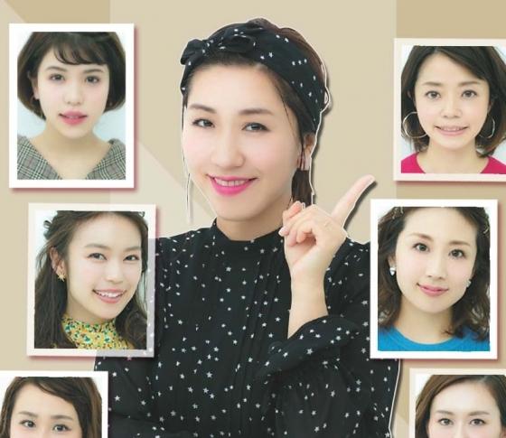 【長井かおりの眉毛の教科書】24パターンのダメ眉さんを変身させました!あなたはどれ?