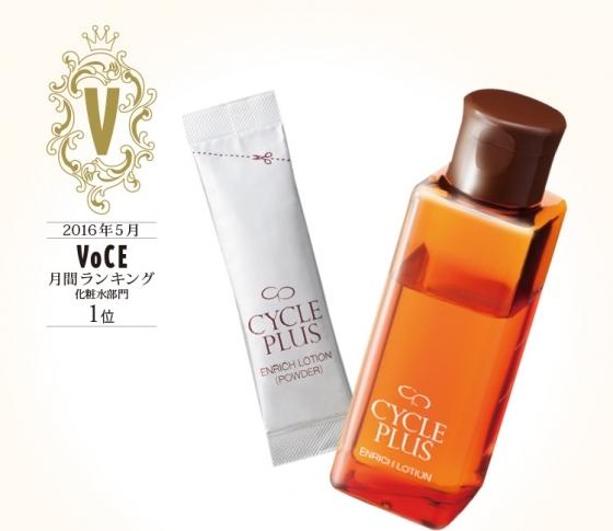 毛穴レスな潤い肌のために!フレッシュなビタミンC化粧水を[PR]