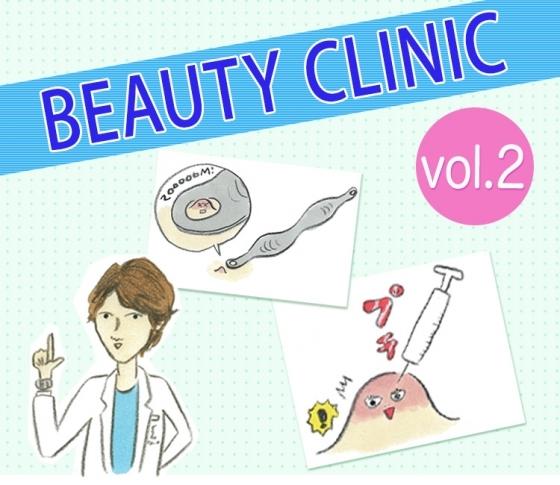 【ニキビ治療の基本】美容皮膚科のにきび治療、定番から裏メニューまで!【ピーリング・注射・イオン導入】