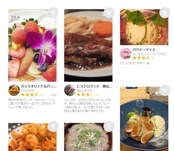 Japan Menu Award 開催! いっぱい食べてキレイになろう!あなたの美に効く一皿は何ですか?
