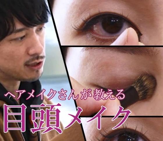 """長谷川京子さんの顔に近づける""""目頭メイク""""【ヘアメイクさんが教える】"""