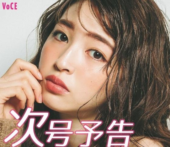 【次号予告】10/22発売、VOCE12月号は「ほぼ整形級? 今すぐ効かせる! ビューティ」を大特集