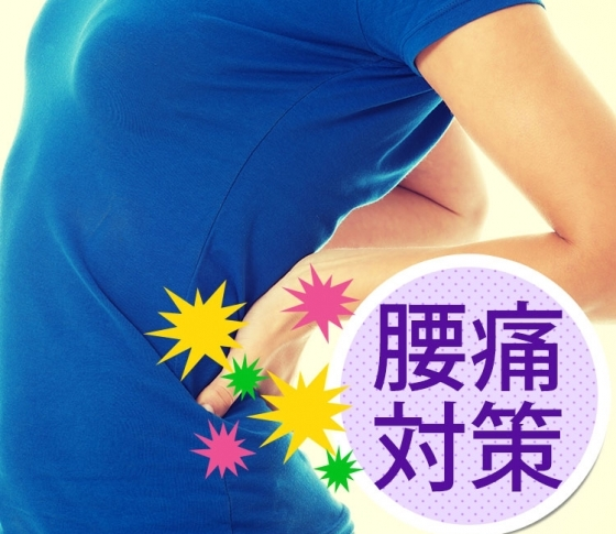 """【本当に""""腰痛""""を直したい方へ】湿布・マッサージ・運動は効かない!?【腰痛対策の正解・不正解】"""