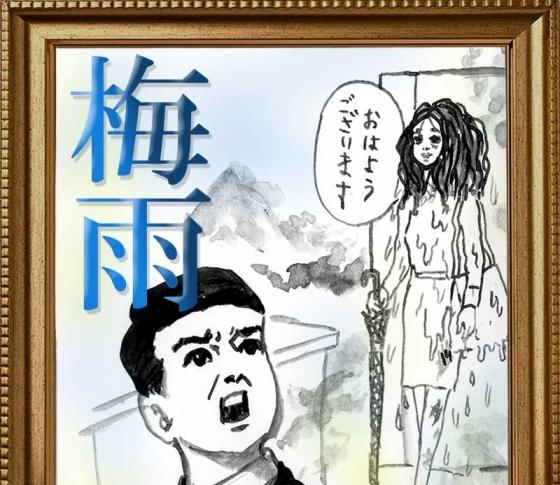 """【""""梅雨の美容事情""""を1000人調査】悩み1位は……? ㊙︎テクも!"""