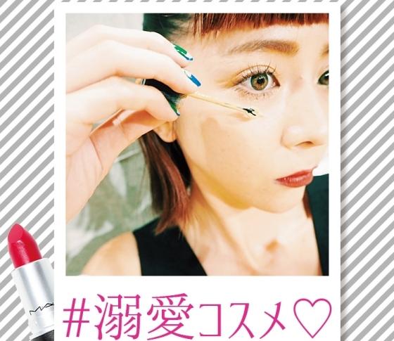 荻原桃子の画像 p1_19