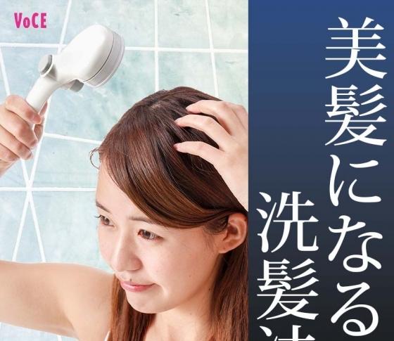 シャンプーは夜すべき? 美髪になるための洗髪法