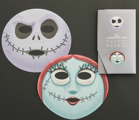 今年のハロウィンは仮装しながら美肌をゲット♡RTプレゼントキャンペーンも実施中!