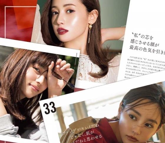 発売3日で重版決定!【読む河北メイク】が大人気です!