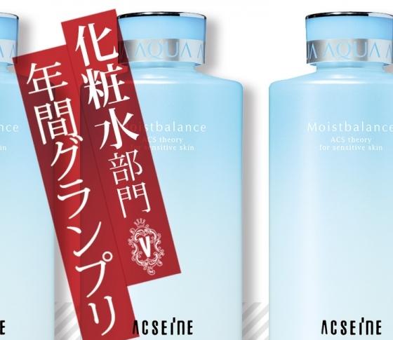【もう乾かない】年間ベストコスメ1位を受賞した化粧水とは?