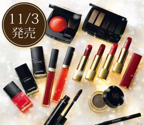 【11月3日発売!クリスマスコフレ】CHANEL、Dior、ジル……限定アイパレットは要チェック!