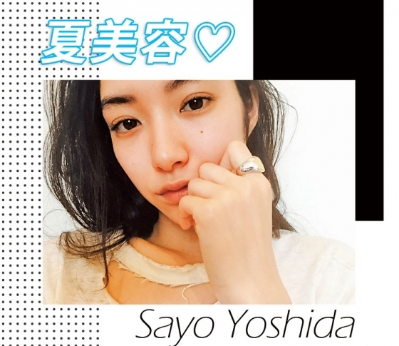 モデル吉田沙世の夏美容♡髪も肌も唇も、うるツヤ感が鍵!