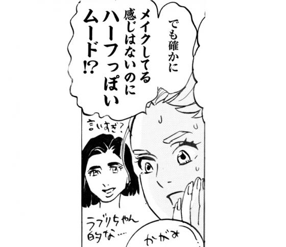 Mission7 いつでも消えない眉毛&アイラインを手に入れたい!!