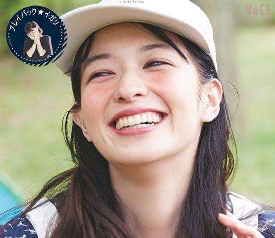 """アラサーイガリメイク♡目指すは""""助けずにはいられない""""可愛いキャンパー【プレイバック☆イガリ】"""