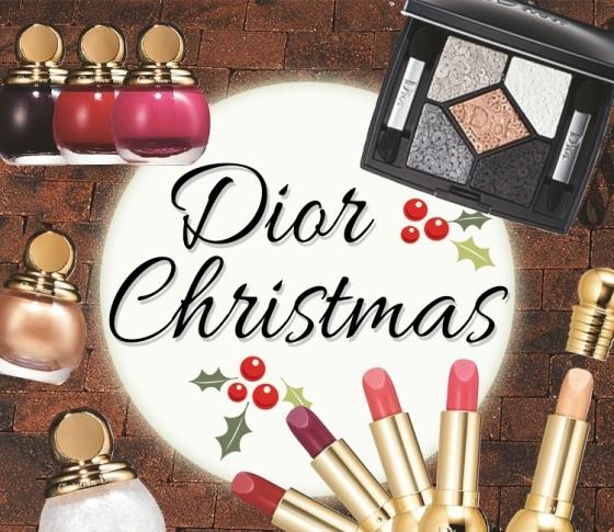 ディオールのクリスマス限定色を全部見せ!【11/4発売】
