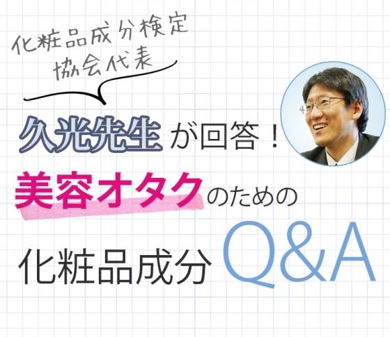 Q:アルコール入りの化粧水は、肌に刺激になるって本当?