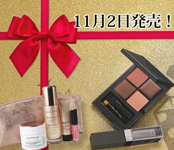 【クリスマスコフレ♥11/2発売】THREE、バーバリー、ベアミネラル