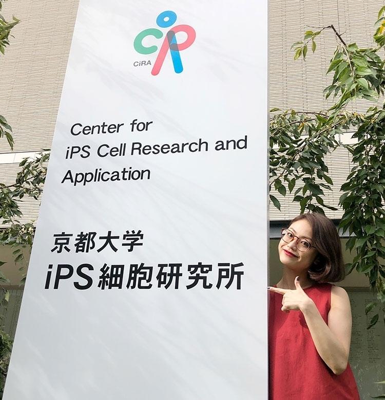 【NEWS】パルファン・クリスチャン・ディオールと京都大学iPS細胞研究所が共同研究を開始!