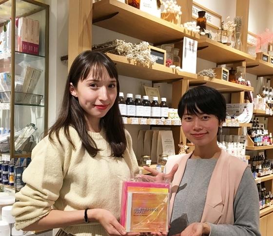 コスメキッチン&ナチュロパシー 人気アイテムBEST3!