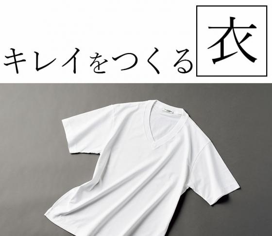 オンとオフで色が変わる?【人気ヘアメイク・河北裕介さん】のファッションのこだわりとは?