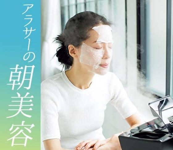【朝美容のコツQ&A】朝、たった15秒できれいになる方法