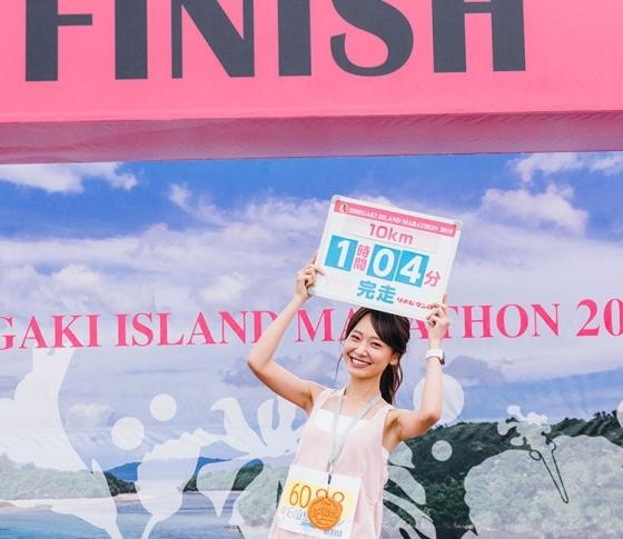 【西川瑞希】が初挑戦! 南国を走り抜ける【石垣島マラソン大会】密着ルポ!!