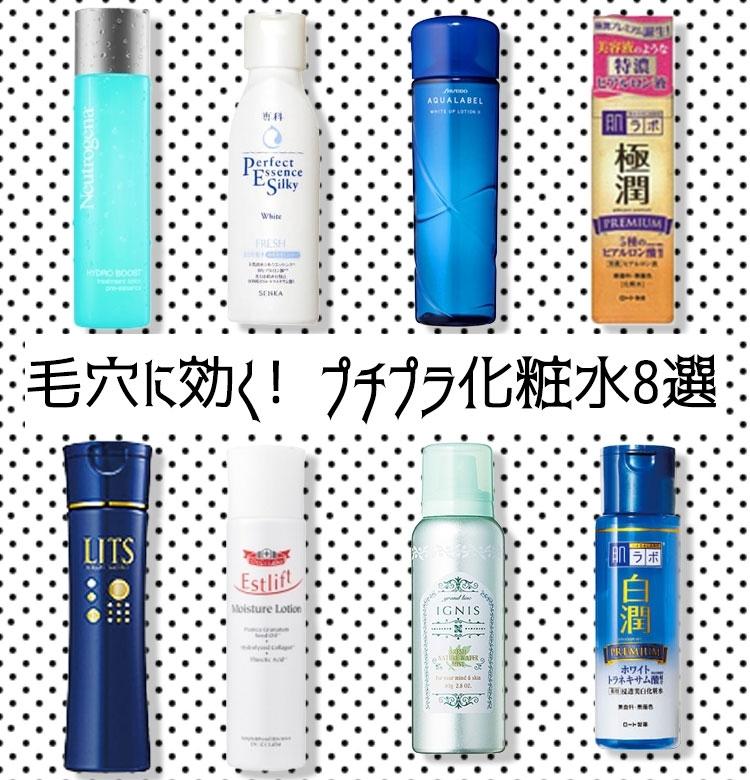 シミ に 効く 基礎 化粧品