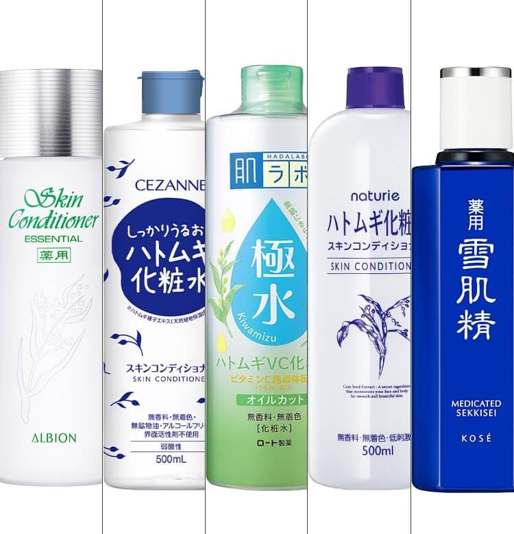 化粧水 比較