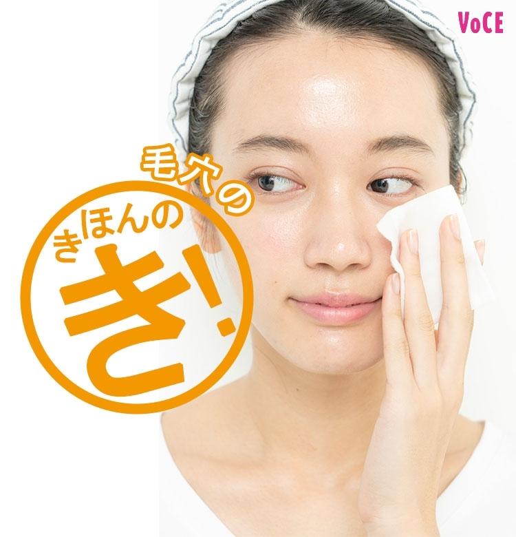 顔 の 毛穴 を なくす 方法 簡単