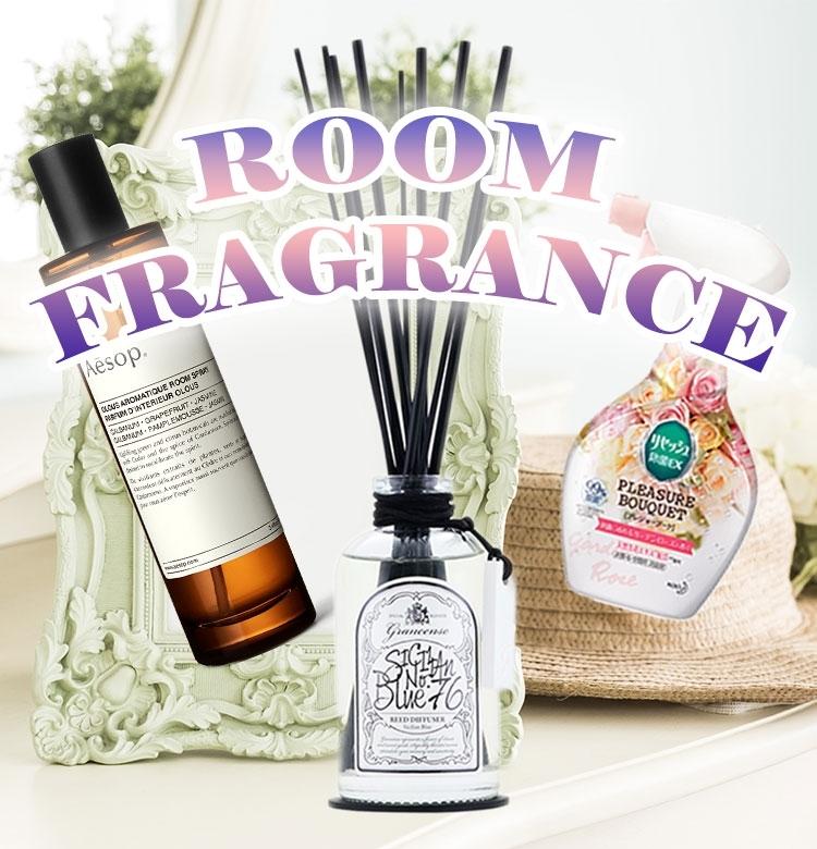 部屋 を いい 匂い に する