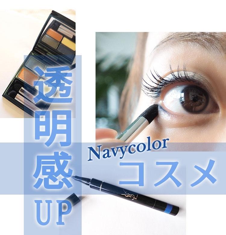 白目 を 綺麗 に する 目薬