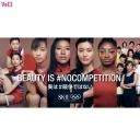 【#NOCOMPETITION 美は #競争ではない】SK-II×トップアスリートたちが、一歩踏み出す勇気をくれる![PR]