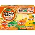 とろり炭酸湯 ぜいたく柑橘柚子