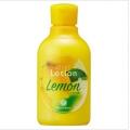 ジェリーローション LM (レモンの香り)