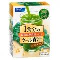 1食分のケール青汁 大豆プラス
