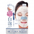もこもこ白泡マスク