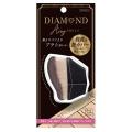 ダイヤモンドエアリーブラシ