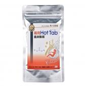薬用ホットタブ重炭酸湯Classic
